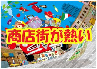 意外とおすすめ!? 女子がときめく関西の商店街でのデートスポット